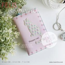 กระเป๋าสตางค์ผู้หญิง FELIS-Soft Pink