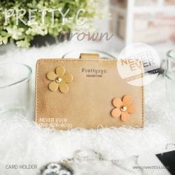 กระเป๋าใส่บัตร รุ่น PRETTY-C- Brown
