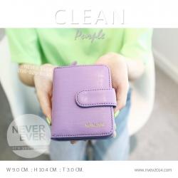กระเป๋าสตางค์ผู้หญิง CLEAN สีม่วง