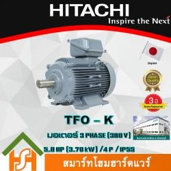 HITACHI MOTOR TFO-K 5.0 HP(3.7 kW) ชนิด 4Pole