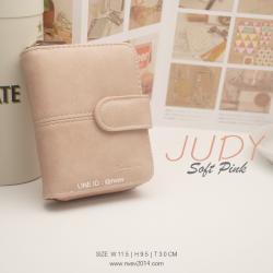 กระเป๋าสตางค์ผู้หญิง JUDY สีชมพูอ่อน