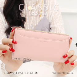 กระเป๋าสตางค์ผู้หญิง รุ่น CLASSIC สีชมพูอ่อน
