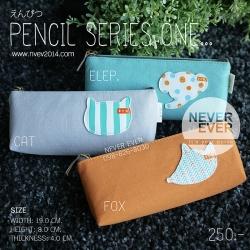 กระเป๋าดินสอ PENCIL-Series One