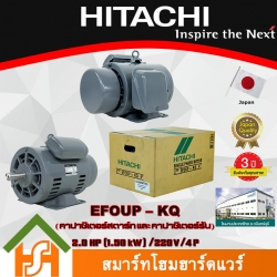 HITACHI MOTOR EFOUP-KQ 2.0 HP (1.50 kW)