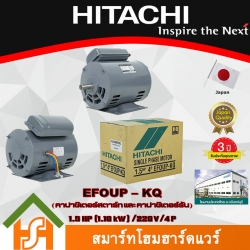 HITACHI MOTOR EFOUP-KQ 1.5 HP(1.10 kW)