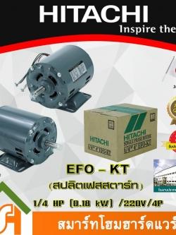 HITACHI EFO-KT1/4 HP(0.18 kW)