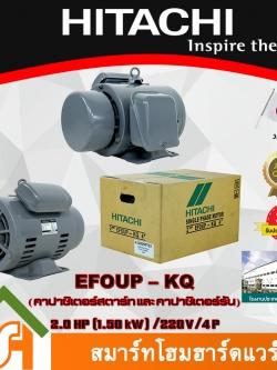 HITACHI MOTOR EFOUP-KQ 2.0 HP (1.50 kW)