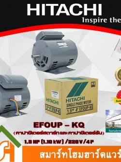 HITACHI MOTOR EFOUP-KQ 1.5 HP(1.10 kW)