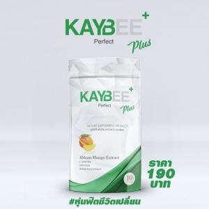 Kaybee Plus (เคบี พลัส) ใหม่ แบบกล่อง 10 เม็ด