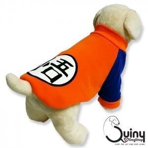 เสื้อสุนัข โงกุน สีส้ม