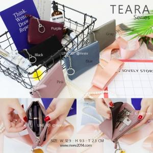 กระเป๋าใส่เหรียญผู้หญิง รุ่น TEARA