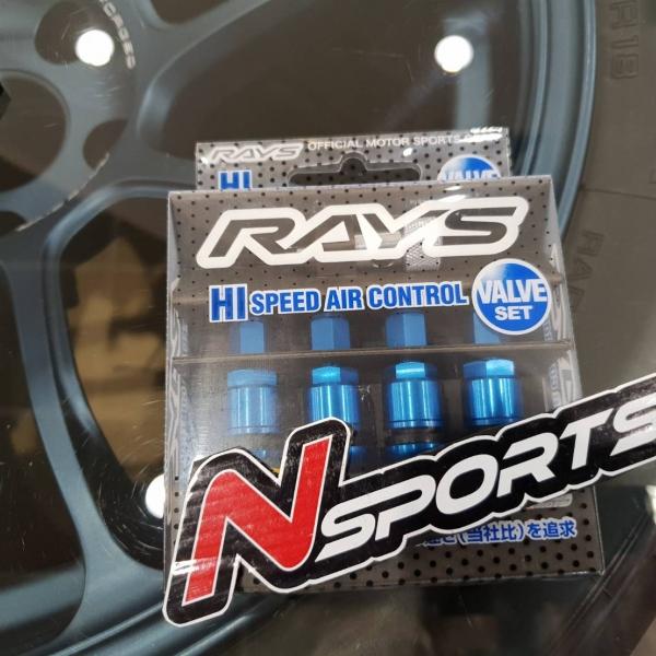 Rays จุ๊กลม Hi Speed ของแท้รุ่นใหม่ล่าสุด