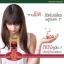 Wealthy health Maxi Organic Red Grape seed 30000 mg 90 capsules สารสกัดจากเมล็ดองุ่นแดง ทารบำรุงผิวขาว thumbnail 3