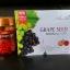 (ขายดี) สารสกัดจากมะเขือเทศ 1 ขวด150 เม็ด + สารสกัดเมล็ดองุ่นแองเจิลซีเครท 60,000 mg. 1 ขวด 180 เม็ด ทานบำรุงผิวขาวกระจ่างใส ผิวเนียนใสออร่า ไร้ริ้วรอยตีนกา ลดฝ้า ลดกระ thumbnail 1