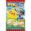 พร้อมส่ง ** DIY Pokemon Soft Candy ชุดทำซอฟท์แคนดี้รูปโปเกม่อน ขนมทำมือ ของเล่นกินได้ thumbnail 1
