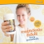 Ausway Vitamin C 1200 mg วิตามินซี 30 เม็ด + Healthway Liver Tonic 35,000 mg Detoxตับ 30 เม็ด thumbnail 4