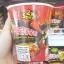 พร้อมส่ง ** (แบบคัพ) Samyang Extreme Hot Chicken Ramen มาม่าเผ็ดเกาหลีแบบแห้ง สูตรเผ็ดมากx2 ขนาด 70 กรัม มาม่าเกาหลี มาม่าเผ็ดเกาหลี thumbnail 1