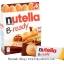 พร้อมส่ง [สินค้านำเข้าจากฝรั่งเศส] ** Ferrero Nutella B-ready เวเฟอร์อบกรอบรูปขนมปังฝรั่งเศสสอดไส้นูเทลล่า บรรจุ 6 ชิ้น thumbnail 1
