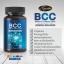 ( 2 ขวด) BCC (Brain and Cardio Care with Squalene & Ginkgo) วิตามินบำรุงสมอง และหัวใจ Auswelllife ขนาด 60 เม็ด จากออสเตรเลีย thumbnail 3