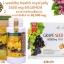 ผึ้งแมกซี่wealthy health royal jelly 1650 mg 1ปุก 120 เม็ด+สารสกัดเมล็ดองุ่น 60,000mg. 120 เม็ด (4 กล่องเล็ก ) thumbnail 1