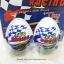 พร้อมส่ง ** Choco Egg - Egg Racing (สีน้ำเงิน) ไข่ช็อคโกแลต แถมของเล่น 1 ลูก (สินค้ามีอย.ไทย) thumbnail 1