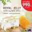 ( 6 กล่อง 180 เม็ด) Angel's Secret Maxi royal jelly 1,650mg.610-HDA นมผึ้งสูตรพิเศษ thumbnail 3