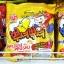 พร้อมส่ง ** Ottogi Ppushu Ppushu [Spicy] มาม่าเกาหลี มาม่าทุบเกาหลีตราโอโตกิ รสเผ็ด ทุบๆ ขยำๆ อร่อยง่ายๆ สไตล์เกาหลี บรรจุ 90 กรัม thumbnail 1