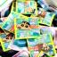 Crayon Shinchan Gummy เยลลี่กัมมี่ลายชินจังและครอบครัว รสโซดา แพ็ค 100 ชิ้น thumbnail 3