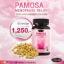 Royal Jelly 60 เม็ด + Pamosa 60 เม็ด auswelllife ที่จะช่วยปรับฮอร์โมนสมดุลของคุณผู้หญิง ให้พร้อมต่อการตั้งครรภ์ thumbnail 4