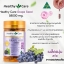 Healthy Care Grape Seed 58000 mg. opc สูง 460 mg. ทานเพื่อผิวกระจ่างใส และสุขภาพดี ขนาด 200 เม็ด จากออสฯ thumbnail 1