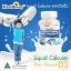 ( 6 ขวด) Healthway Liquid Calcium plus Vitamin D3 ลิควิดแคลเซียม ที่มียอดขายอันดับ 1 ลิควิดแคลเซียม สูตรดูดซึมทันที แคลเซียมเพิ่มความสูง thumbnail 4