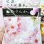 พร้อมส่ง ** Kracie - Fuwarinka Soft Candy (Sakura) ลูกอมตัวหอม กลิ่นกุหลาบและซากุระ 32g อมแล้วตัวและปากจะมีอโรม่ากลิ่นกุหลาบ ปากหอม ดับกลิ่นตัว ดับกลิ่นปาก บำรุงผิว ผิวขาว ชุ่มชื้น thumbnail 2