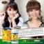 Auswelllife Royal Jelly 2180 mg. ออสเวลไลฟ์ โรยัล เจลลี่ นมผึ้ง จากออเตรเลียขนาด 60 เม็ด thumbnail 1