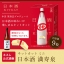 Kit Kat Japanese Sake คิทแคทรสเหล้าสาเกญี่ปุ่นจากสาเกยี่ห้อดัง Masuizumi ของญี่ปุ่น มีแอลกอฮอล์ผสม 0.4% ได้กลิ่นของสาเกแบบเต็มๆ มาในกล่องรูปขวดสาเก 1 กล่องมี 9 แพ็ค thumbnail 2
