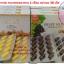 (เซ็ททดลอง 1 เดือน) นมผึ้งแองเจิลซีเครท 6% 1,650 mg. EPO Plus 30 เม็ด + สารสกัดเมล็ดองุ่นแองเจิลซีเครท 60,000 mg.30 เม็ด ผิวขาว ลดริ้วรอย และสุขภาพดี thumbnail 6