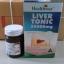 (แบ่งขาย 30เม็ด) Healthway Liver Tonic 35000 mg ดีท๊อกตับ ล้างตับที่ดีที่สุด เข้มข้นที่สุดในขณะนี้ ดูดซึมดีเยี่ยม thumbnail 9