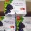 Angel's secret Grape Seed Extract 60,000 mg MAX 180 เม็ด สารสกัดเมล็ด60,000 mg.สารสกัดจากเมล็ดองุ่นเข้มข้นที่สุด บำรุงผิวให้ขาวกระจ่างใส ลดเส้นเลือดขอด จากออสเตรเลีย thumbnail 3