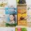 รกแกะ healthway 50,000 mg.max 30 เม็ด + นมผึ้งwealthy health maxi6%. 30 เม็ด เซตทดลองผิวกระจ่างใส อ่อนเยาว์ thumbnail 1