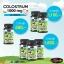 Colotrum 1,000 mg. IgG ขนาด 60 เม็ด นมโคลอสตรุ้มชนิดเม็ด ช่วยในการเจริญเติบโต เสริมภูมิคคุ้มกัน เพิ่มความสูง เด็กทานดี ผู้ใหญ่ทานยิ่งดี จากออสเตรเลีย thumbnail 5