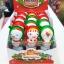 พร้อมส่ง ** Choco Egg - Merry Christmas ไข่ช็อคโกแลตคริสต์มาส แถมของเล่น แพ็ค 24 ลูก (สินค้ามีอย.ไทย) thumbnail 1