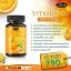 Vitamin C MAX 1200 mg. ออสเวลล์ไลฟ์ ขนาด 60 เม็ด วิตามินที่กินแล้วขาวเวอร์ จากประเทศออเตรเลีย thumbnail 2