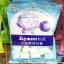 พร้อมส่ง ** Joymeet Marshmallow [Blueberry] มาร์ชแมลโล กลิ่นบลูเบอร์รี่ บรรจุ 80 กรัม thumbnail 1