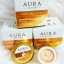 Aura Rich Honey gold Sun Care SPF50PA+++ thumbnail 1