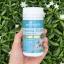 รกแกะ Good Health Sheep Placenta 25,000 mg. plus Grape Seed 1 ขวด 60 เม็ด จากนิวซีแลนด์ thumbnail 3