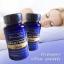 Puritan's Pride Vitamin Night Time Sleep Aid Melatonin 3 mg - 120 Tablets ช่วยผ่อนคลาย แก้ปัญหาารนอนไม่หลับ thumbnail 1