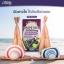 (แบ่งขาย 30เม็ด) Ausway Grapeseed 50,000 mg สินค้าระดับ พรีเมี่ยม โดสสูงสุด ผิวขาวใส ไร้ฝ้ากระ thumbnail 6
