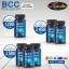 ( 2 ขวด) BCC (Brain and Cardio Care with Squalene & Ginkgo) วิตามินบำรุงสมอง และหัวใจ Auswelllife ขนาด 60 เม็ด จากออสเตรเลีย thumbnail 6