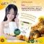 (เซ็ททดลอง 1 เดือน) นมผึ้งแองเจิลซีเครท 6% 1,650 mg. EPO Plus 30 เม็ด + สารสกัดเมล็ดองุ่นแองเจิลซีเครท 60,000 mg.30 เม็ด ผิวขาว ลดริ้วรอย และสุขภาพดี thumbnail 5