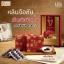 Lingzhi sun หลินจือซัน เห็ดหลินจือแดง ออแกนิก 100 % (60 ซอฟท์เจล)/ กล่อง thumbnail 1