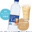 Suntory PREMIUM MORNING [Milk] TEA น้ำแร่ชานม น้ำเปล่ารสชานม รสชาติและกลิ่นเหมือนชานมจนน่าตกใจ แต่เป็นน้ำแร่ใสๆ ดื่มแล้วสดชื่นมากๆ อร่อยแคลอรี่เบาๆ ขนาด 550ml thumbnail 2